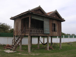 the new guard house